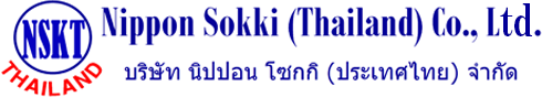 Nippon Sokki Thailand Co., Ltd.